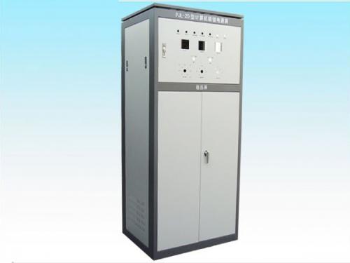 电柜——02